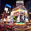 Times Square with Broadway Theaters — Stock Photo #23241346