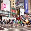 Stock Photo: Crossing street on Seventh Avenue