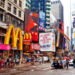 Stock Photo: Times Square with Broadway Theaters