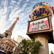 Paris Las Vegas hotel — Stock Photo