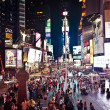 Times Square in New York City — Stock Photo #23241772