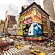 Stock Photo: Times Square featured with Broadway Theaters