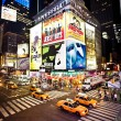 Times Square in New York City — Stock Photo #23241992