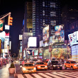 Times Square in Manhattan — Stock Photo #23242200