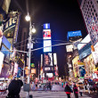 Times Square in Manhattan — Stock Photo #23242206