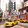 Times Square in Manhattan — Stock Photo #23242286