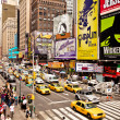 Stock Photo: Times Square in Manhattan