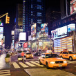 Times Square in Manhattan — Stock Photo #23243148