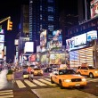 Times Square in Manhattan — Foto Stock #23243148