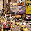 Times Square in Manhattan — Stock Photo #23243616