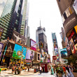 Times Square in Manhattan — Stock Photo #23243764