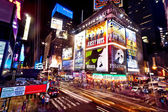 Times Square in Manhattan — Stock Photo