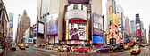 Panoramic shot of Times Square — Stock Photo