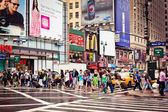 Crossing the street on Seventh Avenue — Stok fotoğraf