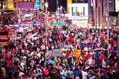 Rush hour at Times Square — Stock Photo