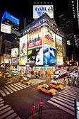 在纽约时报广场 — 图库照片