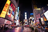 Times square i manhattan — Stockfoto