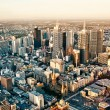 Melbourne city — Stock Photo #35622453