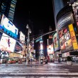 Times Square — Stock Photo #35822013