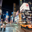 Times Square — Stock Photo #35822113