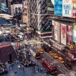 Aerial view of Times Square — Stock Photo