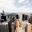 Manhattan skyline aerial view — Stock Photo