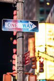 One way New York traffic sign — Stock Photo