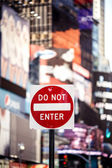 Do not Enter New York traffic sign — Stock Photo
