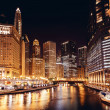 Chicago at night — Stock Photo #39966079