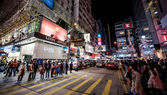 Kowloon District at night, Hong Kong — Stock Photo