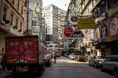 Kowloon District, Hong Kong — Stock Photo