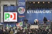 Bersani speech — Stock Photo