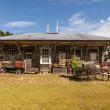 Stock Photo: Telegraph station