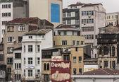 Istanbul buildings — Zdjęcie stockowe