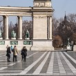 Stock Photo: Heroes Square