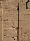Karnak-templet komplex i luxor — Stockfoto