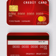 Red credit card Banking concept front and back view — Stock Vector #10706658