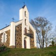 Small Rural Chapel - Stock Photo
