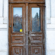 Old Carved Wooden Doors — Stock Photo #39107129