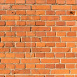 Old red brick wall texture — Stock Photo #39107499