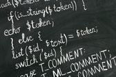 PHP code — Stock Photo