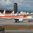 Iberia Airbus A320 in Madrid - Stock Photo