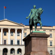 Oslo Royal Palace — Stock Photo