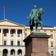Stock Photo: Oslo Royal Palace