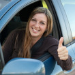 Happy driver — Stock Photo