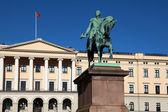 Oslo Royal Palace — Stock Photo