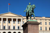 The Royal Palace in Oslo, Norway — Stock Photo