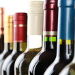 Wine bottles — Stock Photo #23483687