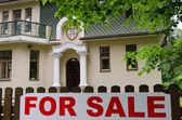 Ancient architecture house sold prestige district — Stock Photo