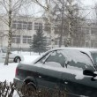 Stock Video: Car snow fall winter
